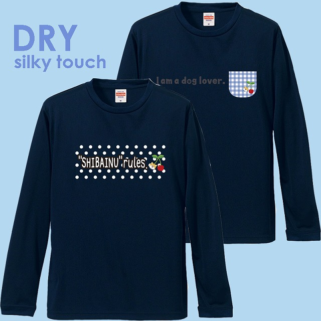 シルキータッチDRYロンTシャツ
