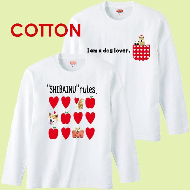 綿ロンTシャツ